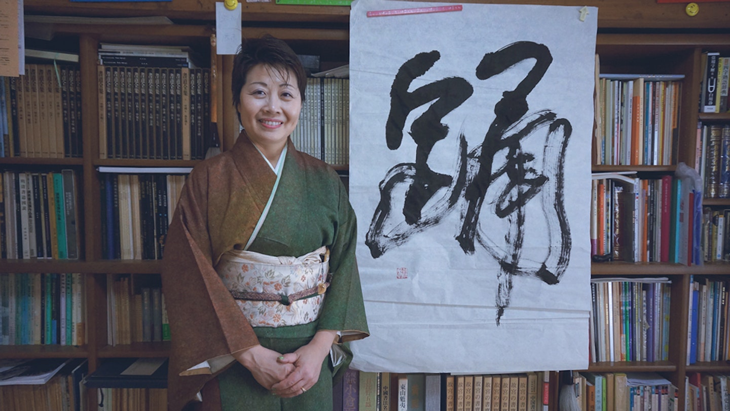 Learn Japanese calligraphy with Chikako in Japan.